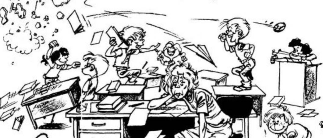 Una classe complicata